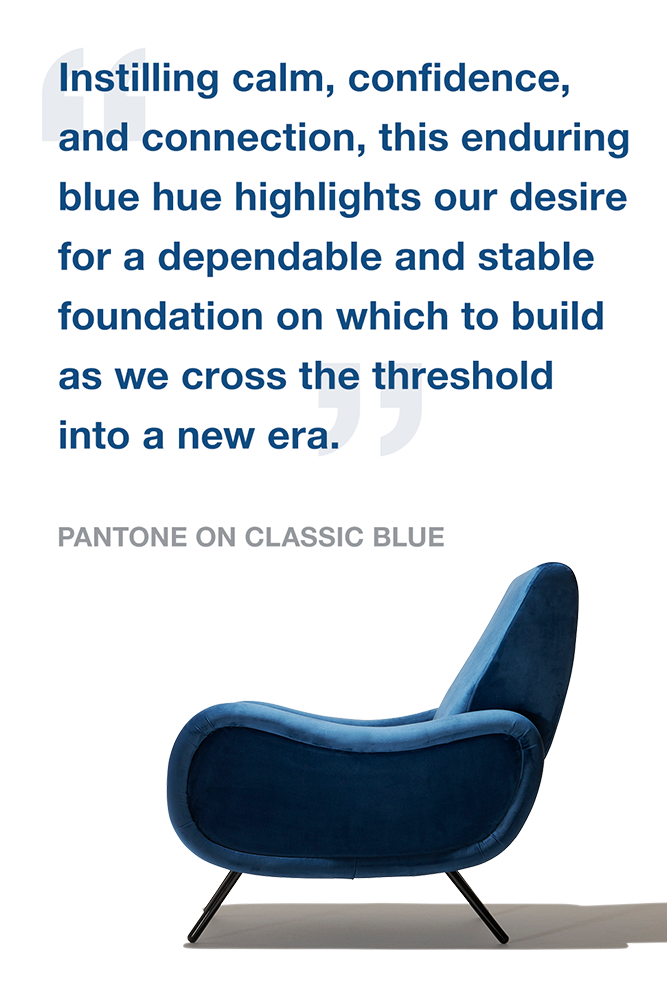 Industry West Pantone Color of 2020
